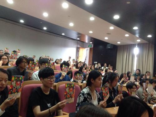 """""""2016台湾国际学生创意设计大赛"""